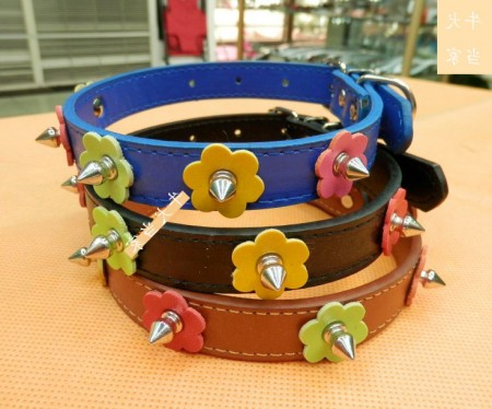 Cool Dog Collars For Small Dogs